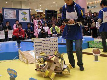 ロボット4.jpg