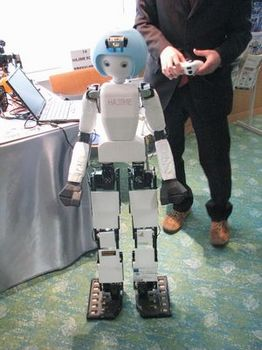 HAJIMA ROBOT.jpg
