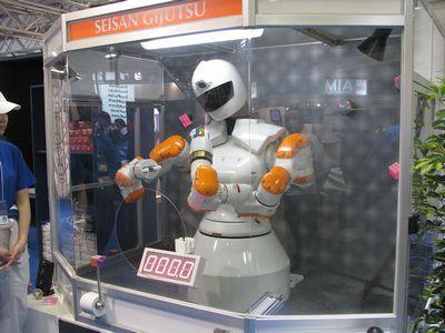キューブロボット.jpg