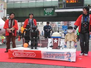 大阪ロボット.jpg