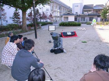 壊れたロボット2.jpg