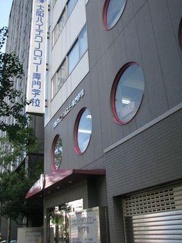 大阪ハイテクノロジー専門学校.jpg