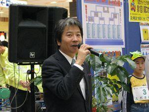 田中八尾市長.jpg