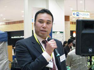 福田代表幹事.jpg
